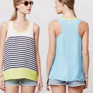 Maeve Blue and White Striped Scoop Neck Tank